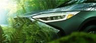 Subaru Solterra EV hamarosan