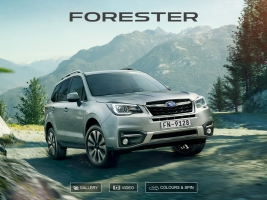 Forester Microsite