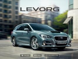 2017-es Subaru Levorg EyeSight vezetéstámogató rendszerrel