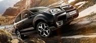 ÚJ Subaru Forester